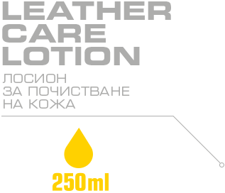 t_leather